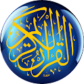 The Holy Quran – English logo