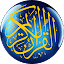The Holy Quran - English 2.0 APK for Android