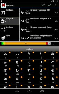 Obenkyo- screenshot thumbnail