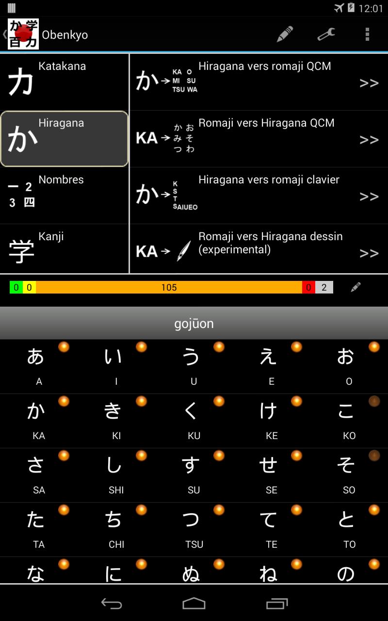 Obenkyo screenshot #13