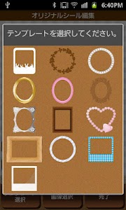 Scrapbooking Ext. (Sticker) screenshot 2
