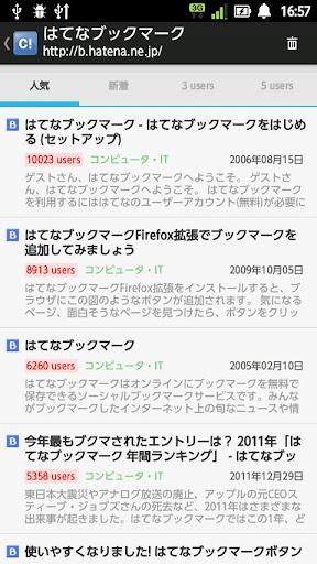 【免費新聞App】はてブ de Check!-APP點子