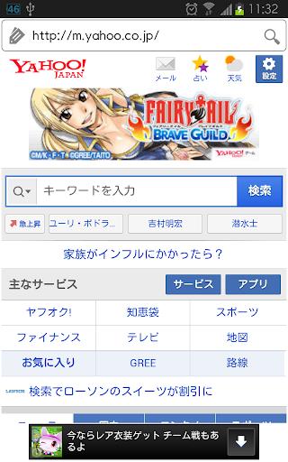 Cona Browser bookmark