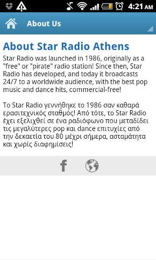 【免費音樂App】Star Radio Athens-APP點子