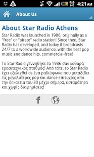 Star Radio Athens- screenshot thumbnail