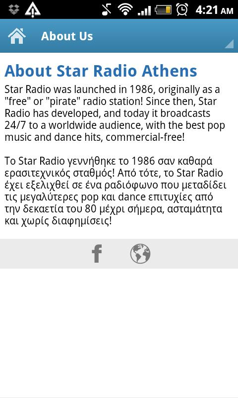Star Radio Athens- screenshot