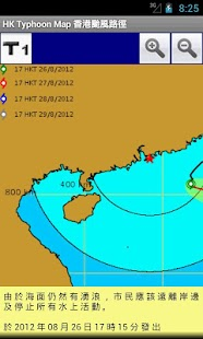 HK Typhoon Route - screenshot thumbnail