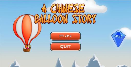 【免費冒險App】A Chinese Balloon Story-APP點子
