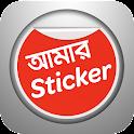 Amar Sticker icon