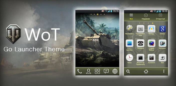 WoT Go Launcher Theme - тема World Of Tanks для андроид