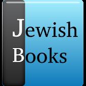 Jewish Books - Braslev