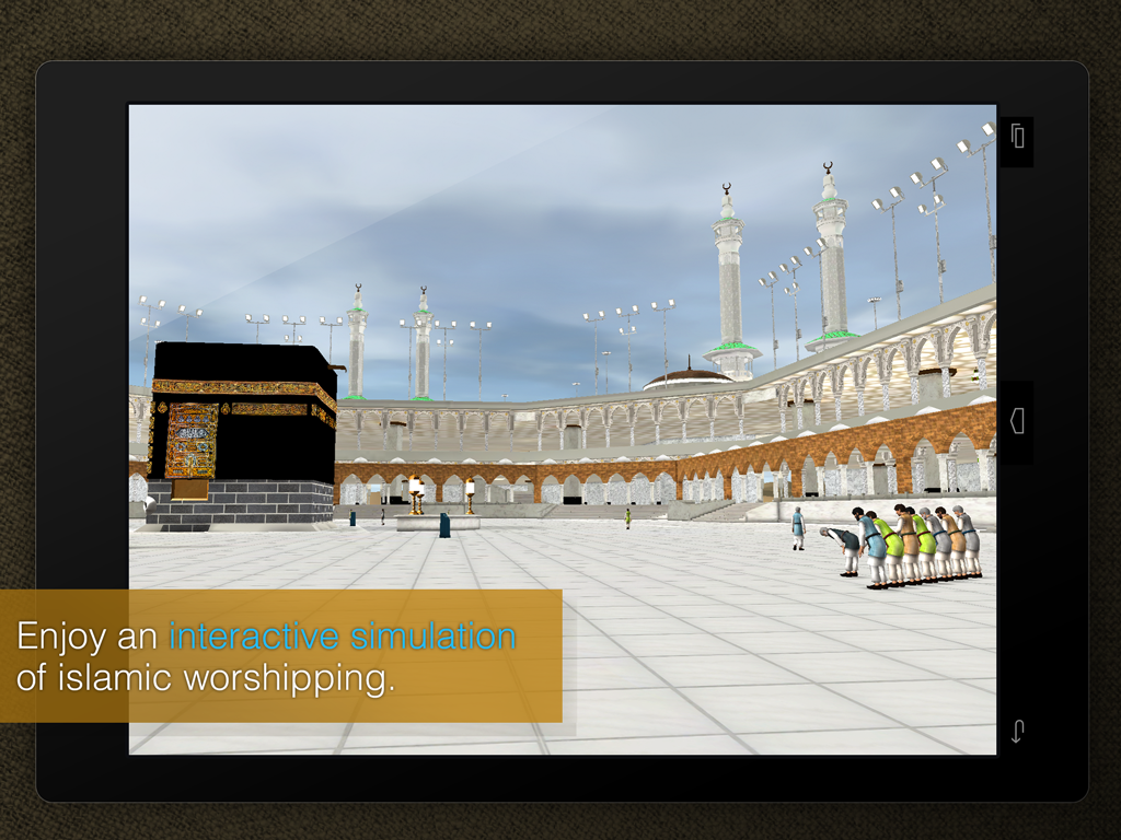 Mecca 3D - A Journey To Islam- screenshot
