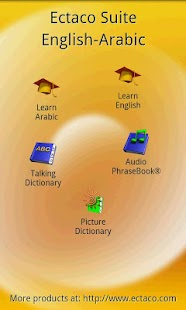 English - Arabic Suite - screenshot thumbnail