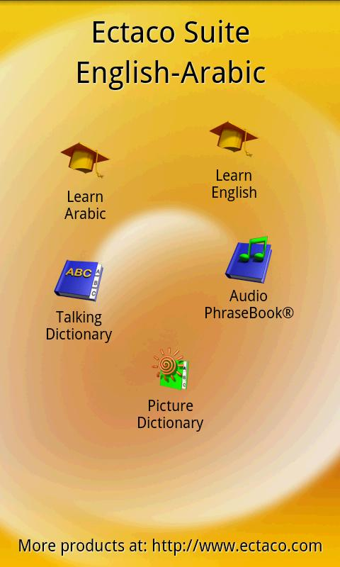 English - Arabic Suite - screenshot