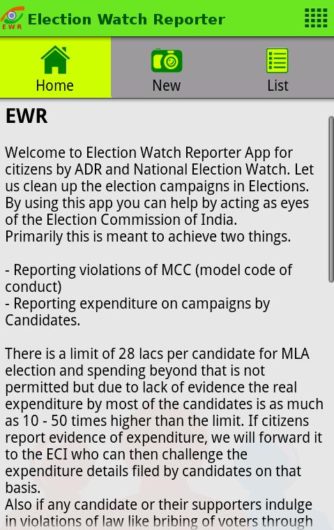 Election Watch Reporter (EWR)- screenshot
