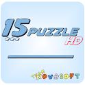 15 Puzzle HD logo