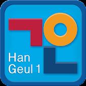 Gaon Hangul 1