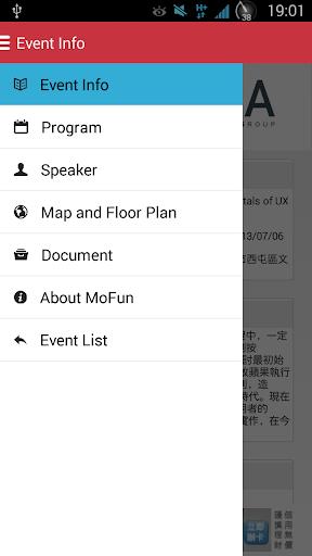 玩免費商業APP|下載Smart Event 智會通 app不用錢|硬是要APP