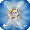 Shiv Amritvani-Audio