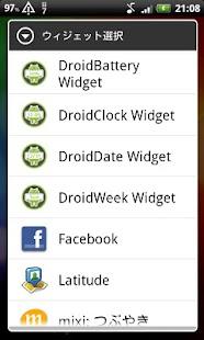 DroidWeek Widget- screenshot thumbnail