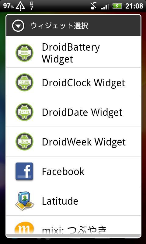 DroidWeek Widget- screenshot