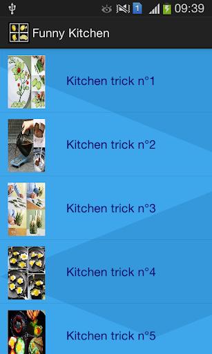面白いキッチン
