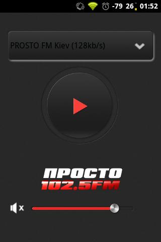 PROSTO FM Просто радіо