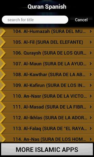 玩生活App|Quran Spanish (Corán)免費|APP試玩