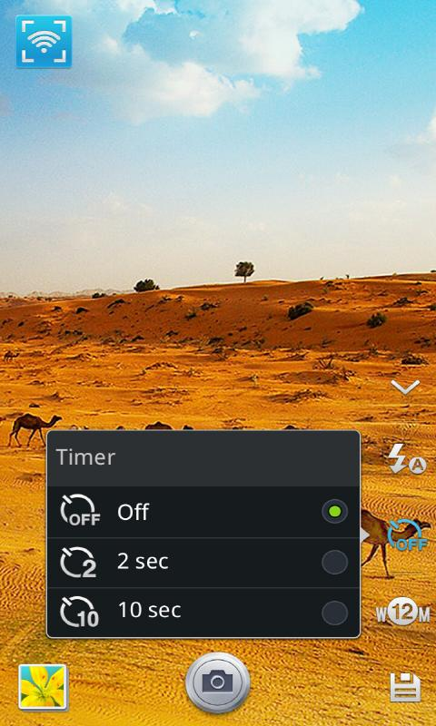 Remote Viewfinder for GC - screenshot