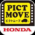 ピクトムーブ icon
