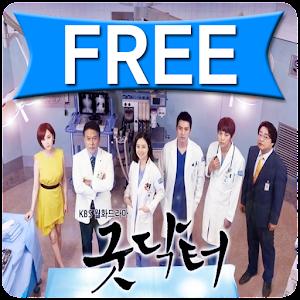 굿닥터 다시보기- 가입없음/실시간감상/TV드라마