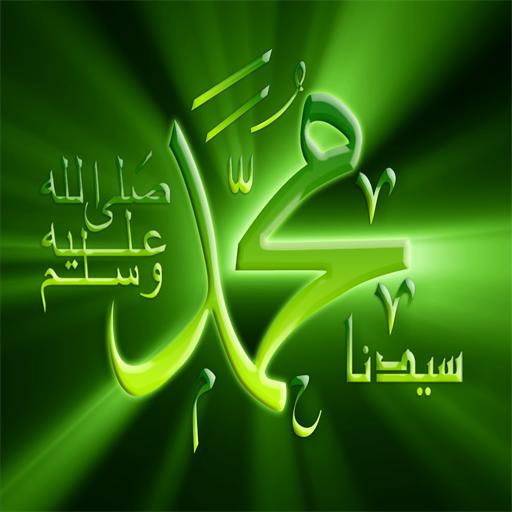 Kajian Hukum Islam