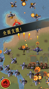 Aces of the Luftwaffe 街機 App-癮科技App