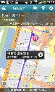 あぐらいふ ~生活応援アプリ~- screenshot thumbnail