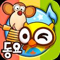 유아 인기 율동동요 - 지니키즈 인기동요 by 토모키즈 icon