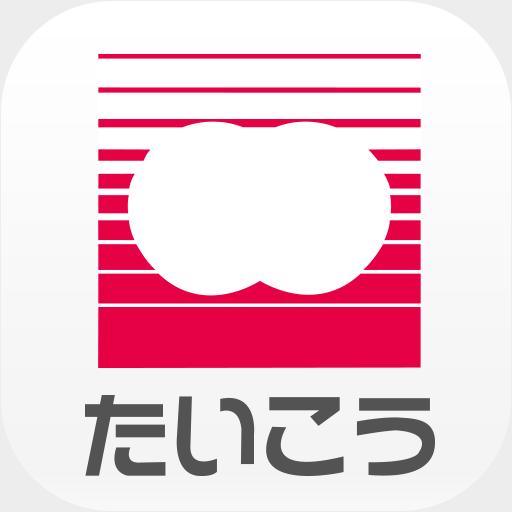 大光銀行 財經 App LOGO-硬是要APP