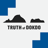 Truth of Dokdo