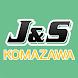 クライミングスクール&ジム J&S駒沢