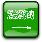 Saudi Arabia Flag Clock Widget