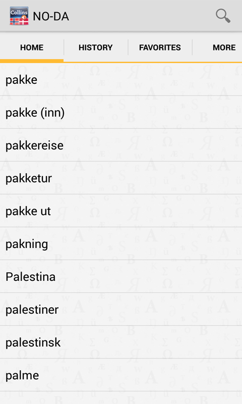 Norwegian<>Danish Dictionary- screenshot