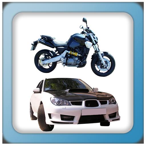 在英國的汽車和汽車 教育 App LOGO-APP試玩