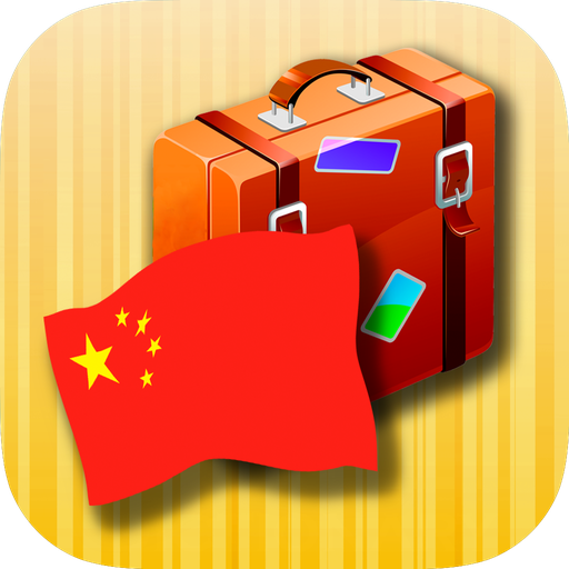 Chinese phrasebook Icon