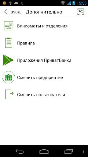 【免費財經App】Финансовый контролер-APP點子