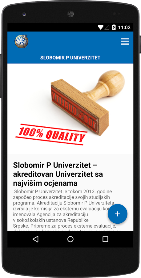 Slobomir P Univerzitet- screenshot