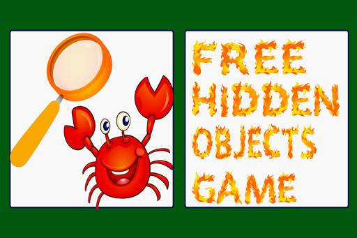 無料隠されたオブジェクトのゲーム