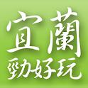 2011 YiLan Tourism logo