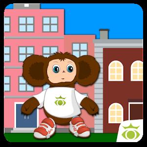 遊戲的孩子2 教育 App Store-愛順發玩APP