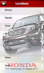 Honda Oman 商業 App-癮科技App