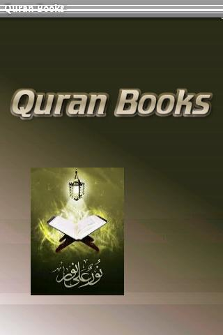 Quran Books - screenshot