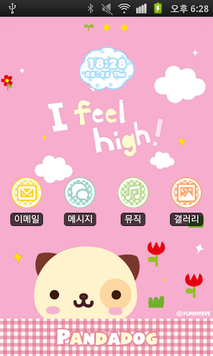 CUKI Theme Feel high PANDADOG